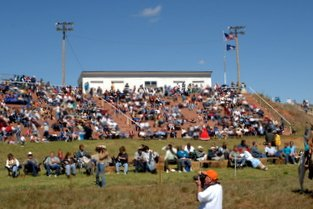 image of grandstands full of attendees at Memorial Peace Park